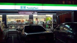 Jiayu g4 foto ejemplo