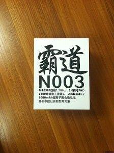 caja neo n003
