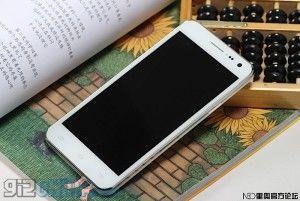 Neo N003 blanco